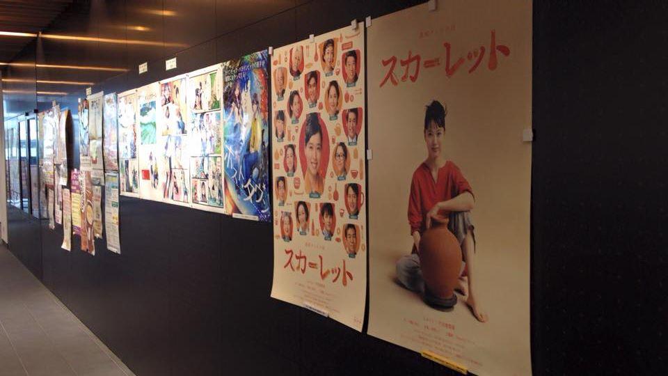 朝ドラ「スカーレット」甲賀市役所にポスターが!