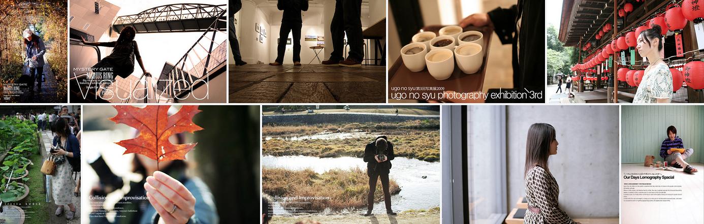 「地元で撮る、楽しむ、甲賀でまち歩き写真・ローカルフォト」甲賀市広報誌・こうかに記事が掲載されました。