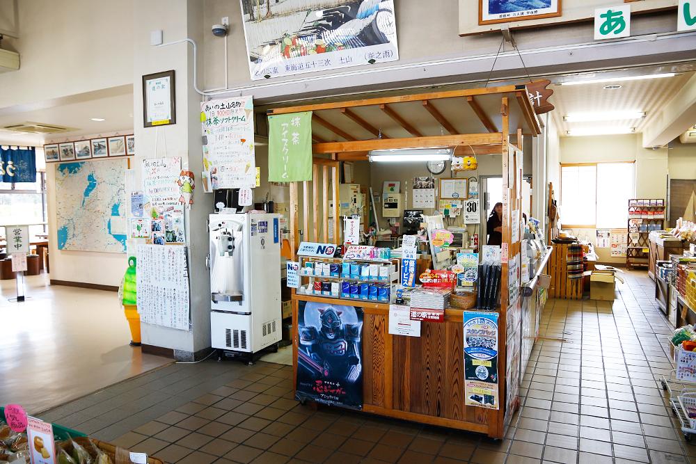 400円で盛り放題の無限ソフトクリームを食べに、道の駅あいの土山に行ってきた。