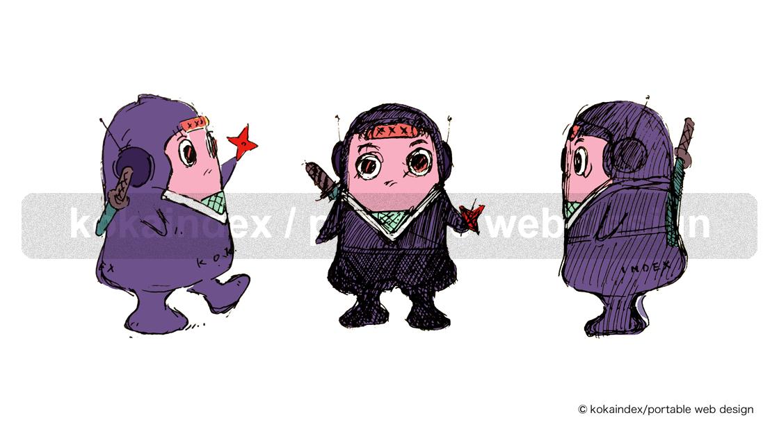 甲賀市の地元キャラクター(ゆるキャラ)を作ってみよう。
