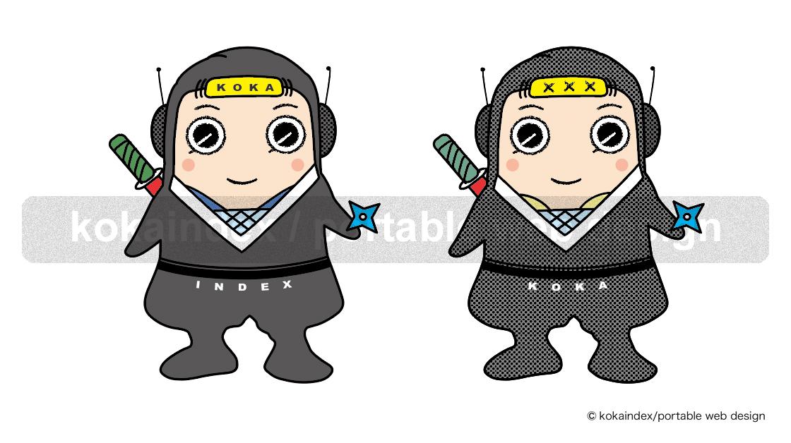 作ってみよう。甲賀市のご当地キャラクター(ゆるキャラ)甲賀忍者、フリー素材、ninja character イラスト マンガ