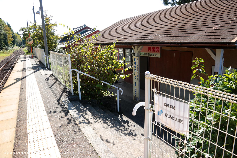 雲井駅 / 甲賀市のSKR・信楽高原鐵道ガイドと写真撮影スポット